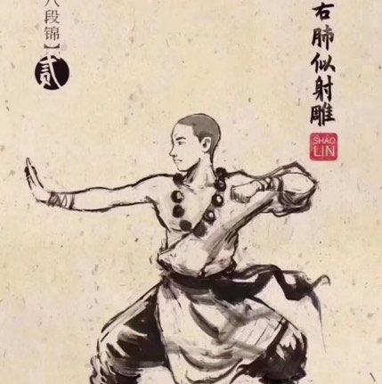 TAI CHI HALL WEEKLY THEME: FEB 17, 2020 TO FEB 23, 2020