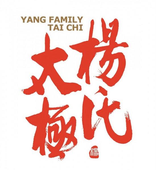 new logo yang family tai chi