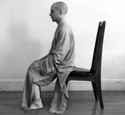 無 Wu - Embracing Emptiness