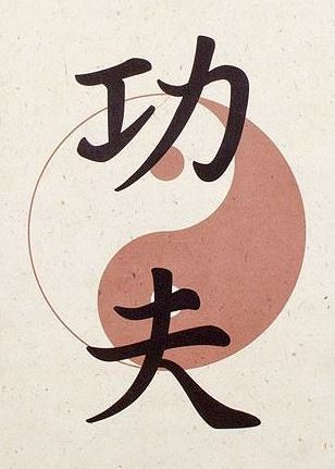 TAI CHI HALL WEEKLY THEME: MAR 02, 2020 TO Mar 08, 2020